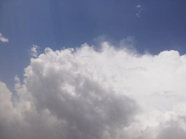 cumulonimbus clouds Definition