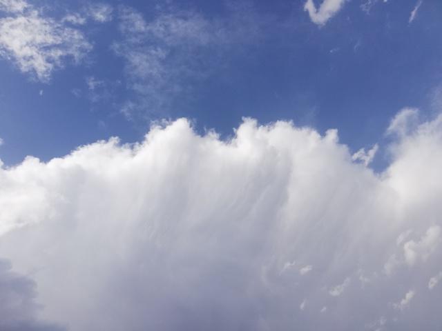 What is cumulonimbus clouds